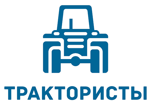 ООО Трактористы